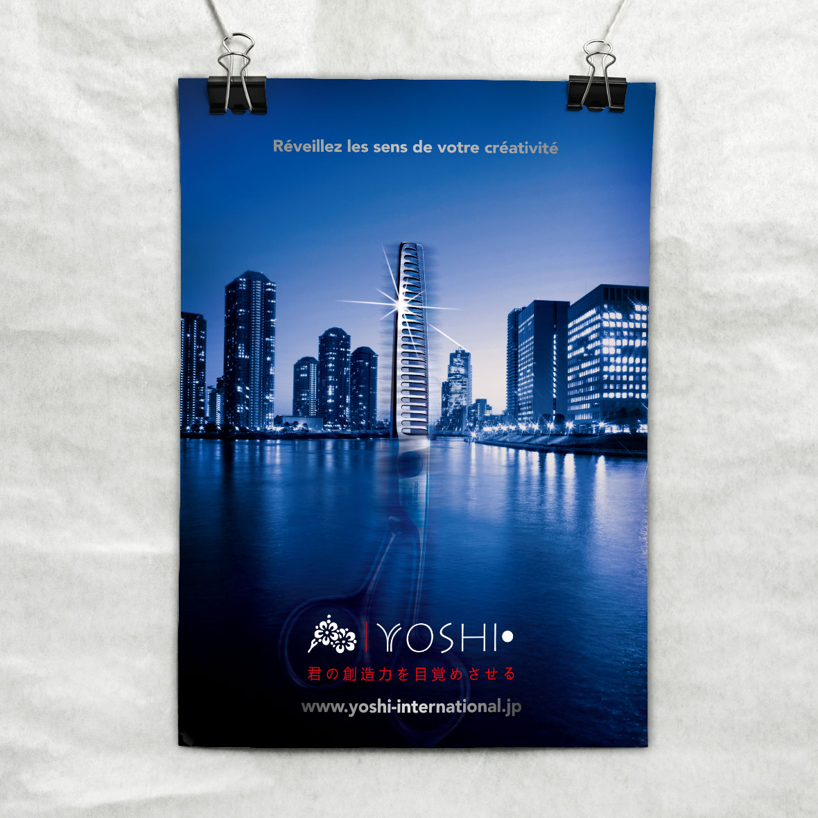 YOSHI Ciseaux